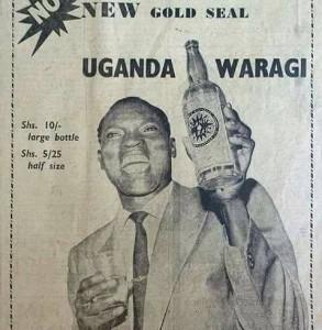 Ugandische Schnapswerbung